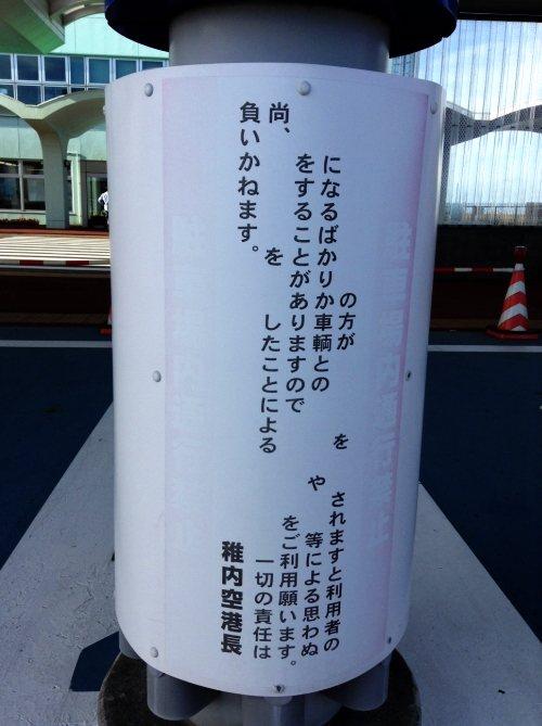 写真fbf 1.JPG