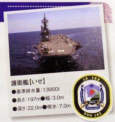 IMGP4780.JPG