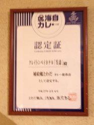 IMGP5054.JPG