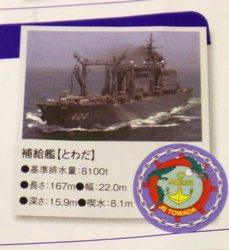 IMGP5064.JPG